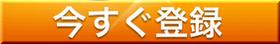 ベラジョンカジノ無料会員登録VJサイトTOP